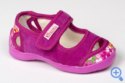 03733e0e Туфли, обувь для детей, детская обувь, обувь от производителя, обувь для  малышей, заказать, купить, продажа, в Киеве, Украина
